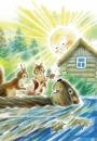 Вемöса пемöсъяс (Разумные животные)