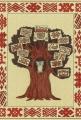 Пера-богатырь (обложка).