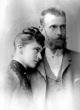 Великий князь Сергей Александрович с супругой Елизаветой Федоровной