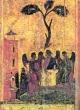 Образ Зырянской Троицы написанной Стефаном Пермским