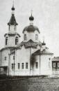 Усть-Сысольск. Богородицкая тюремная церковь