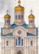 Фасад Троицкого храма Ульяновского монастыря